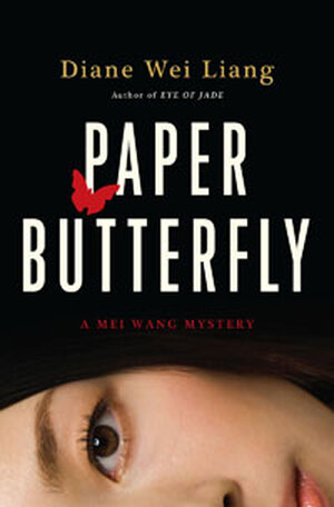 'Paper Butterfly' cover