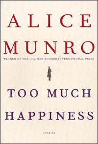 'Too Much  Happiness' Book Cover