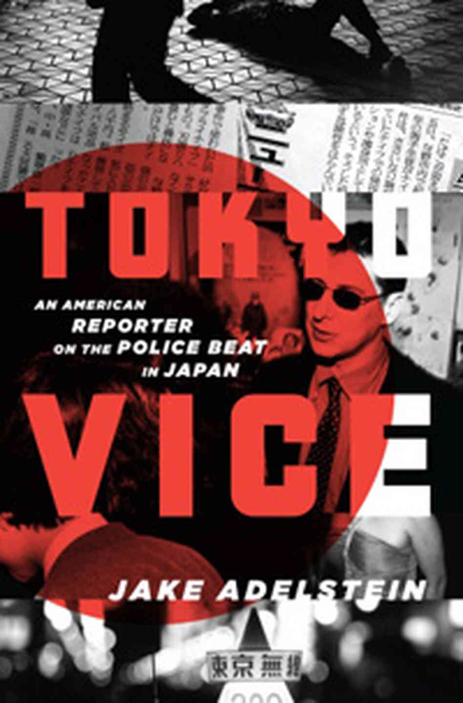 'Tokyo Vice: An American Reporter on the Police Beat in Japan' by Jake Adelstein