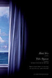 'Hotel Iris'