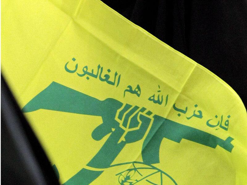 hezbollah-flag-f8295a2159a63e3caf43fa379