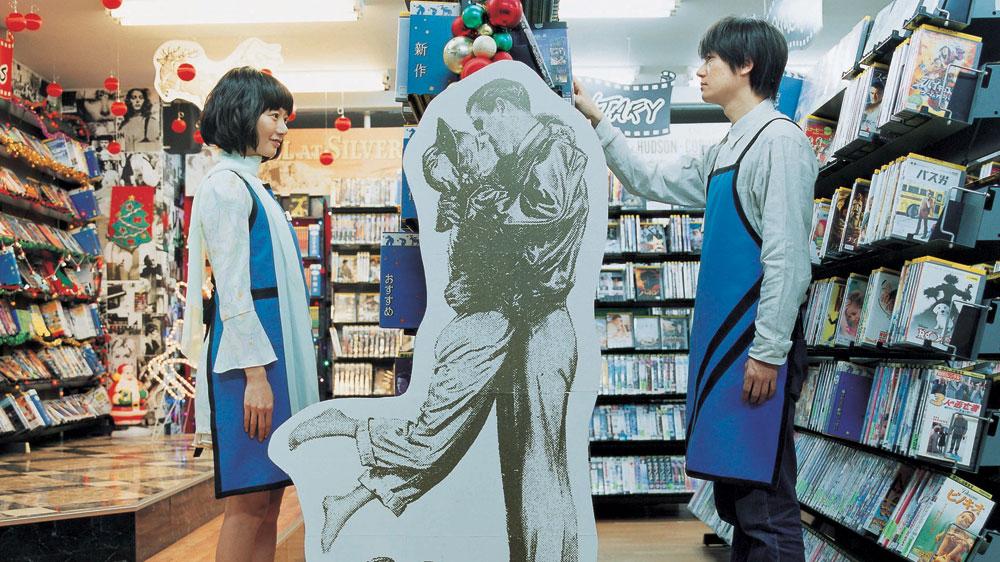 Dolls movie japanese internment