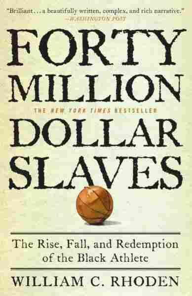 40 Million Dollar Slaves