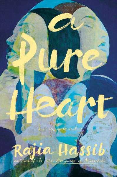 In 'A Pure Heart,' Family And Religion Both Bond And Break