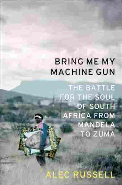 Bring Me My Machine Gun