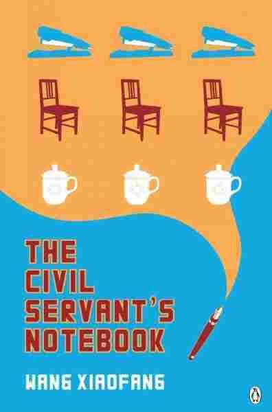Civil Servant's Notebook