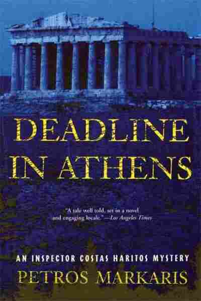 Deadline In Athens