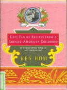 Easy Family Recipes from a Chinese-American Childhood