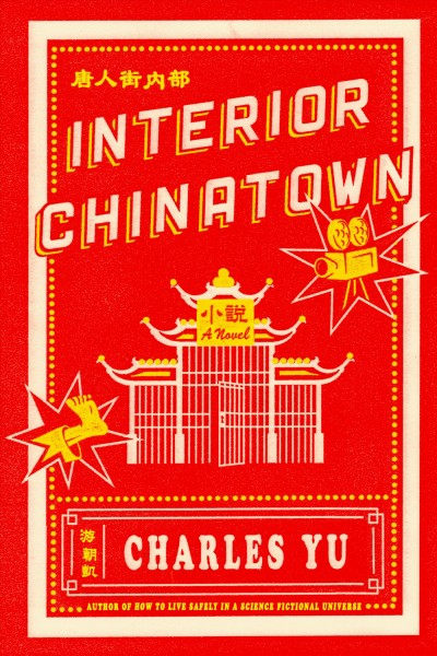 'Interior Chinatown' Puts That Guy In The Background Front And Center