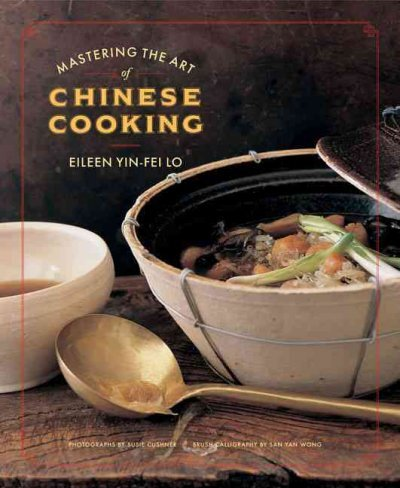 Mastering the art of chinese cooking npr mastering the art of chinese cooking forumfinder Images