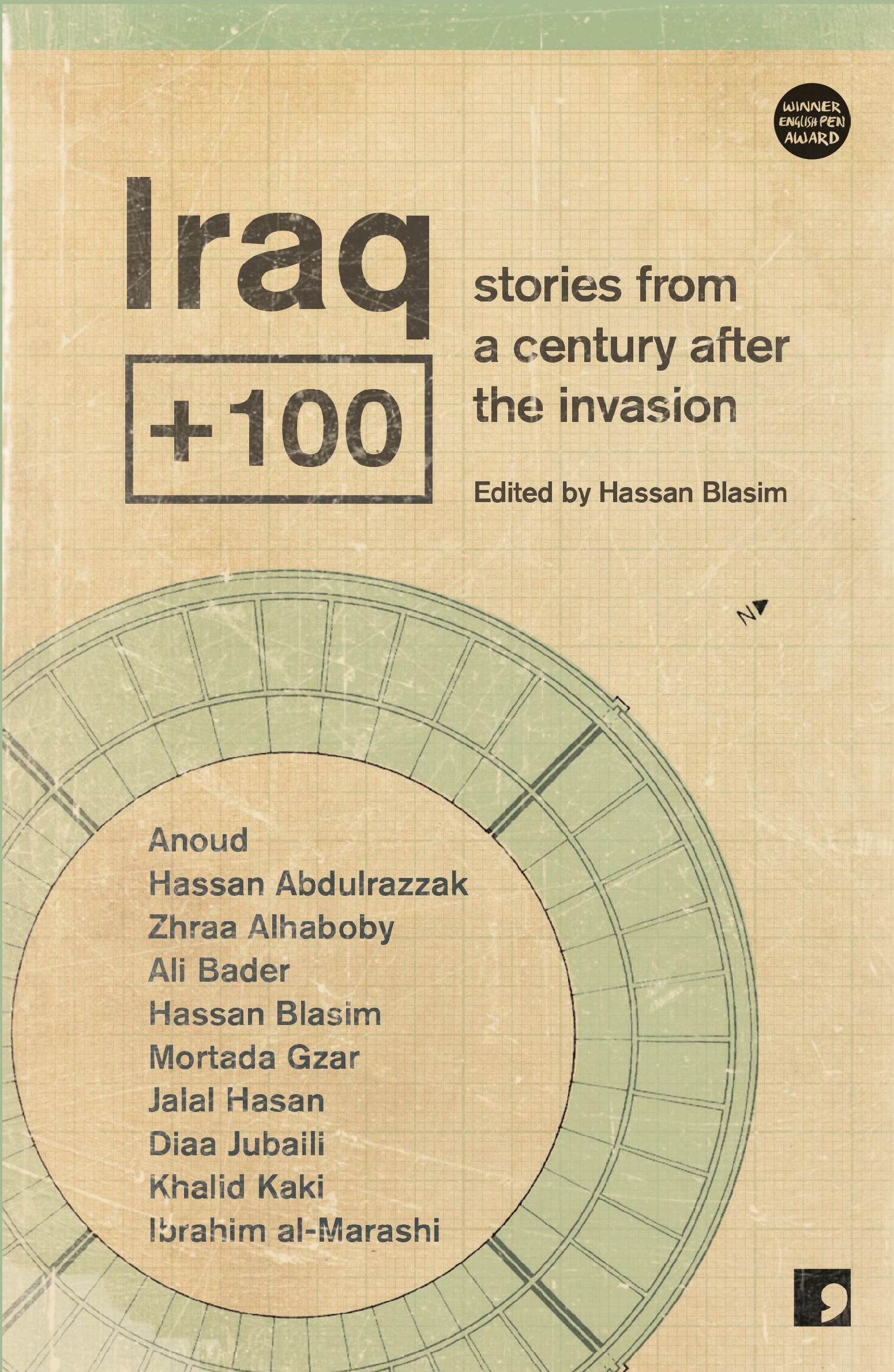 'Iraq + 100' Is Painful, But Don't Look Away