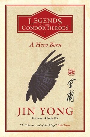 Chinese Classic 'Condor Heroes' Takes Wing In English : NPR