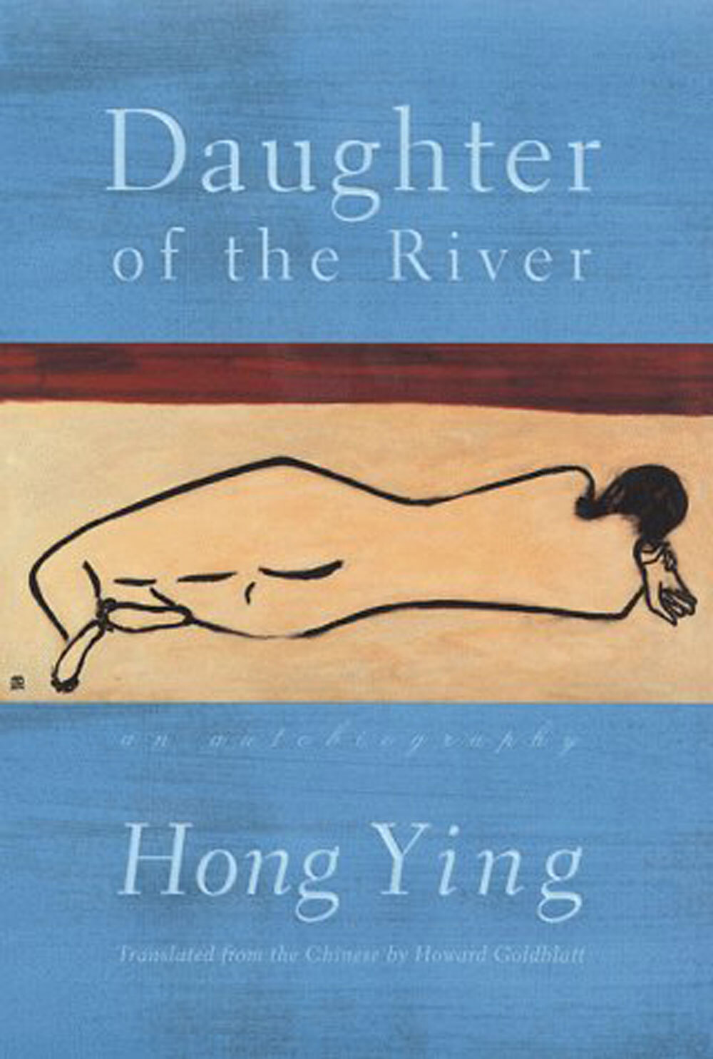 the river essay