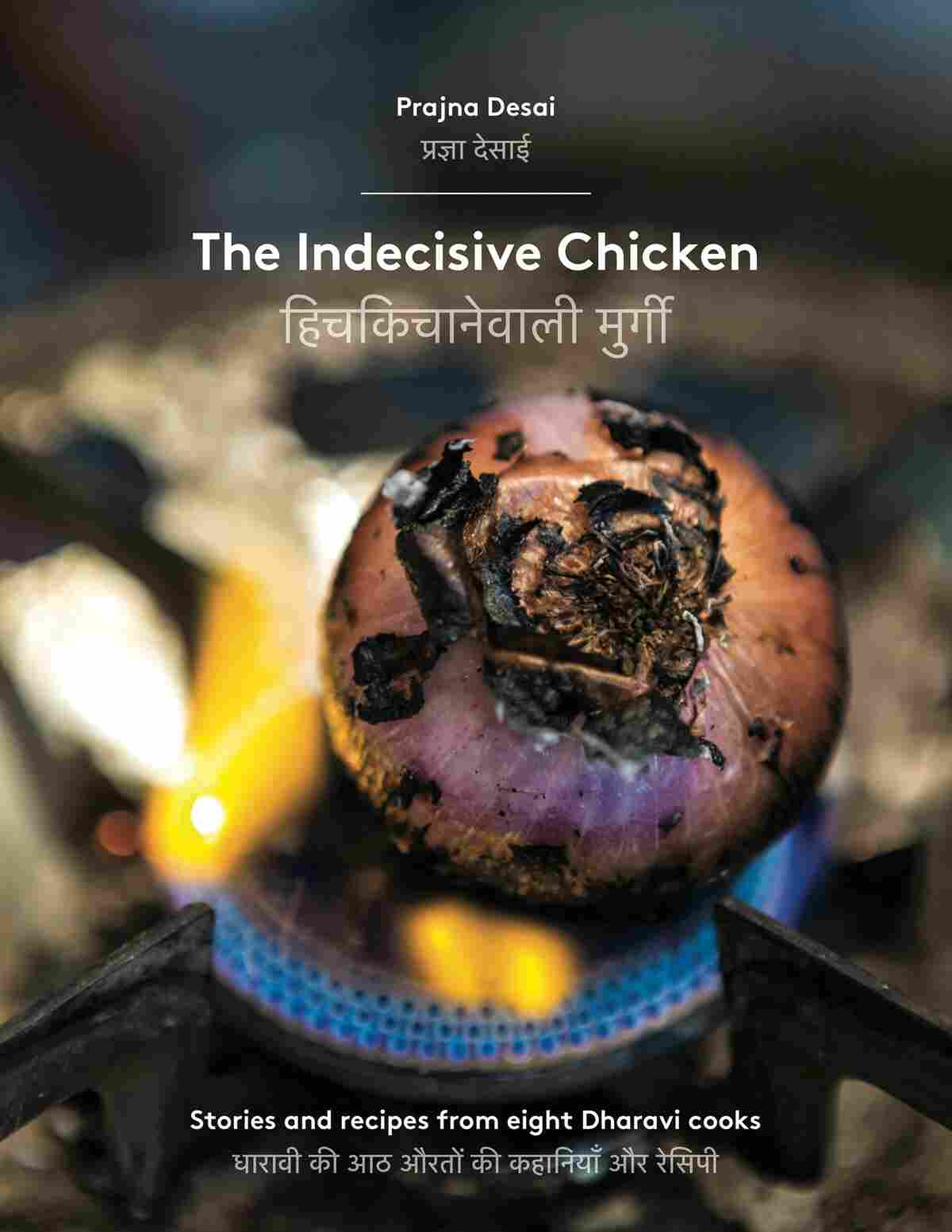 The Indecisive Chicken book cover