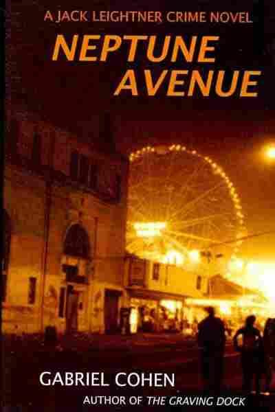 Neptune Avenue