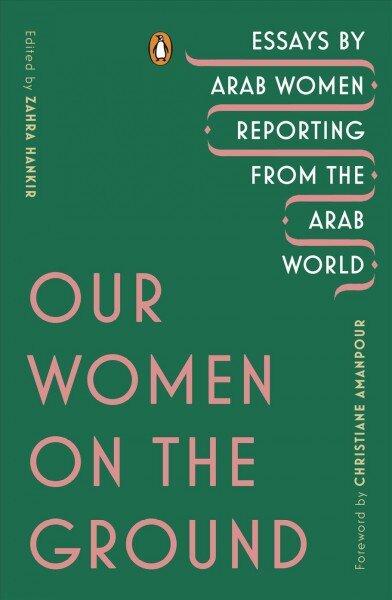 NPR: Book Reviews : NPR
