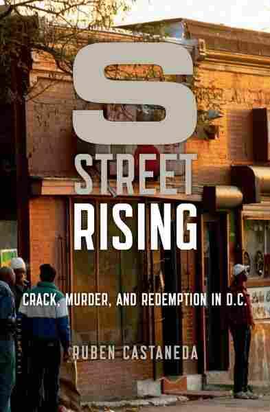 S Street Rising