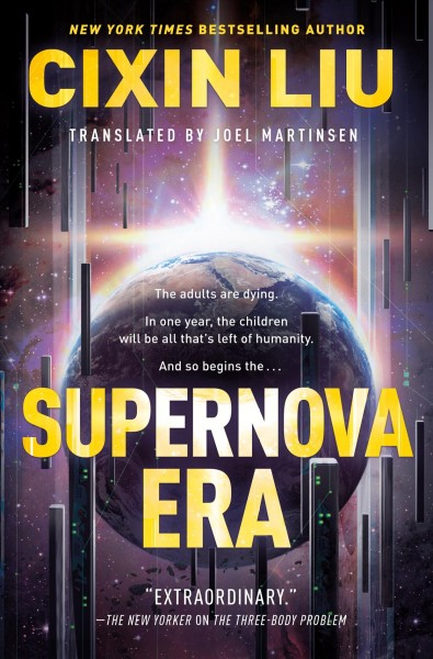 In Cixin Liu's 'Supernova Era,' The Children Really Are The Future