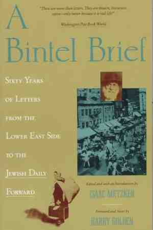 The Bintel Brief