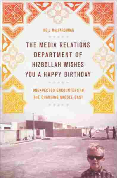 The Media Relations Department of Hizbollah Wishes You a Happy Birthday