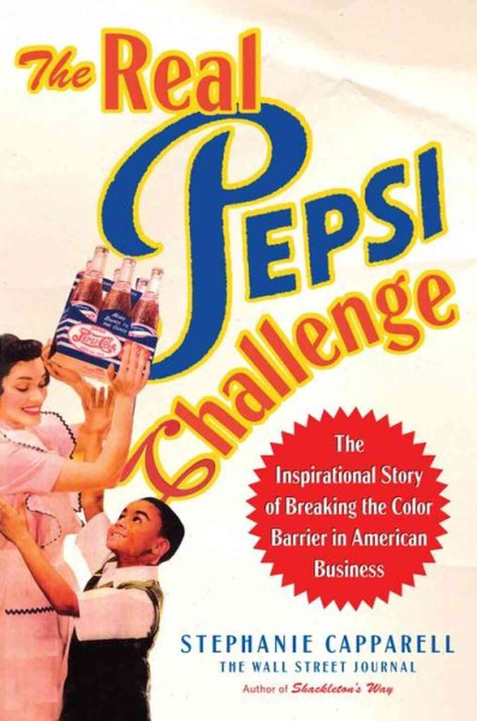 Blind Tasting and the Pepsi Challenge