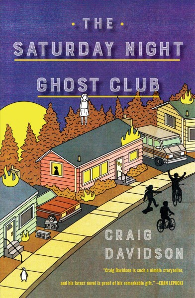 'Saturday Night Ghost Club' Celebrates The Wonders And Horrors Of Being A Kid