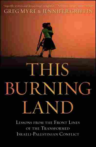 This Burning Land