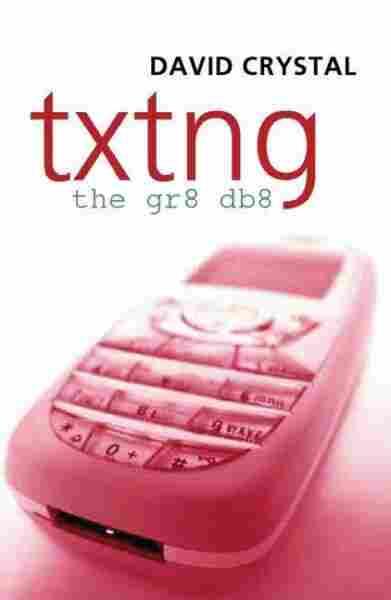 Txtng