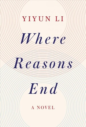 This is where it ends book