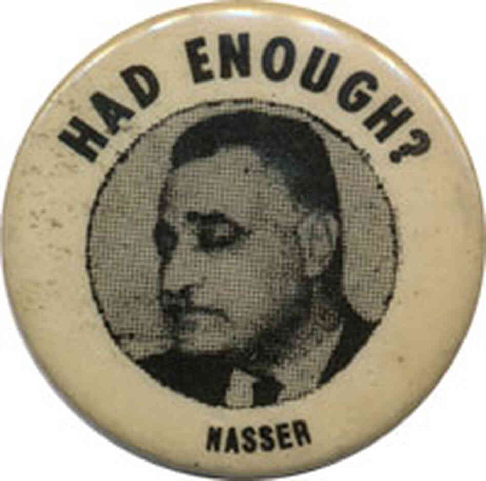 Nasser button