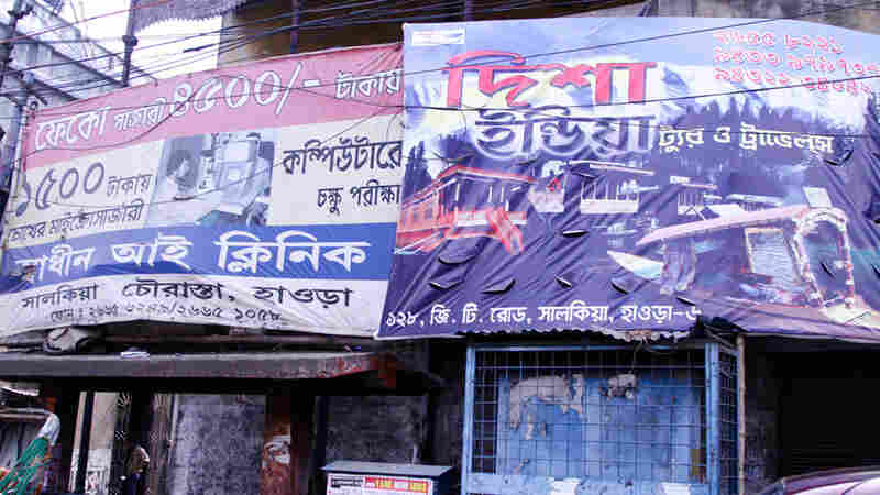 Signs in Kolkata (Calcutta) on the Grand Trunk Road. (Nishant Dahiya/NPR)