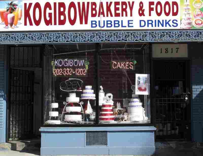 Ko Gi Bow: a cake bakery in the Adams Morgan neighborhood of Washington DC