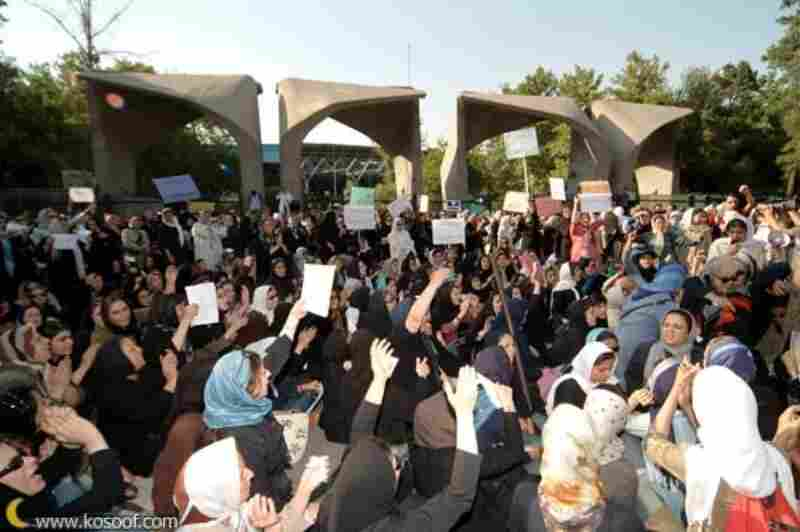 Demonstrators gathered in front of Tehran University on June 12, 2005 to call for gender equality.  During an anniversary of the demonstration the following year, 70 people were arrested.