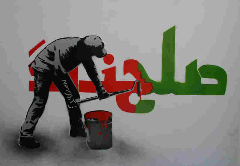 """""""War Against Peace"""" by ICY illustrates the Farsi word for peace in green being painted over by the Farsi word for war in red."""