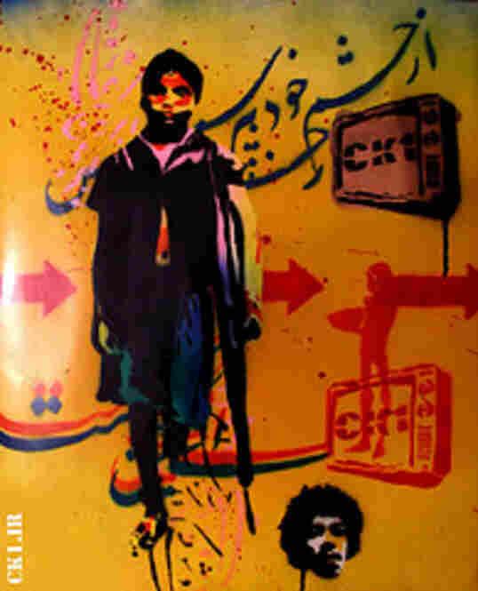 """""""War Child"""" by CKI"""