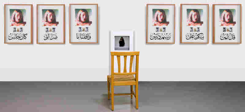 Sit Down, Please by Mohammad El Rawas, 2005.