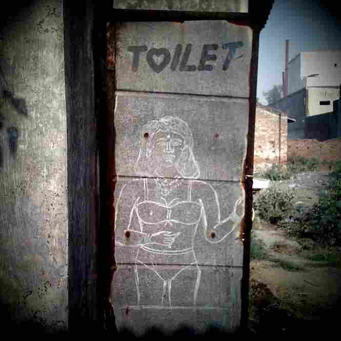 Dhaba toilet, outside Delhi.
