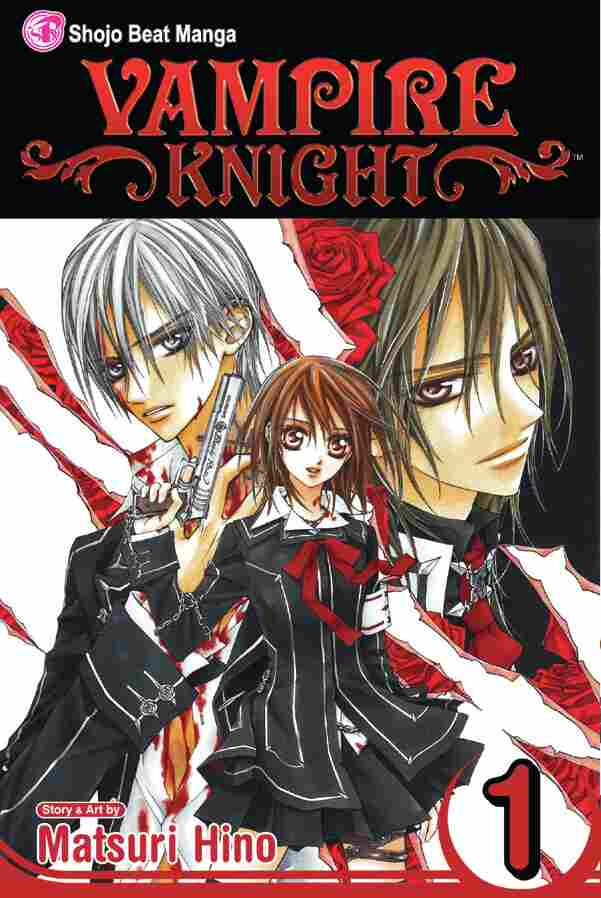 The cover of Vampire Knight, a manga title