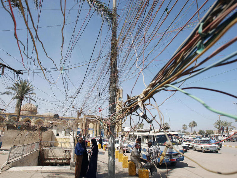 Electrical Wires Iraq - WIRE Center •