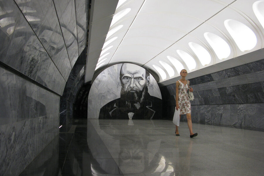 A Dark View Of Dostoevsky On The Moscow Subway