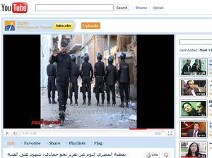 Screenshot from video about protests on YouTube channel for Egyptian Initiative for Personal Rights