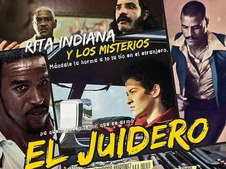 "cover art for Rita Indiana's new single ""El Juidero"""