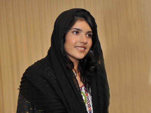 Bibi Aisha