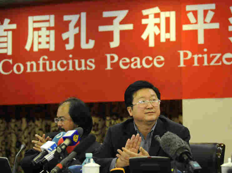 A panel for the Confucius Peace Prize gave its inaugural award to ex-Taiwan vice president Lien Chan