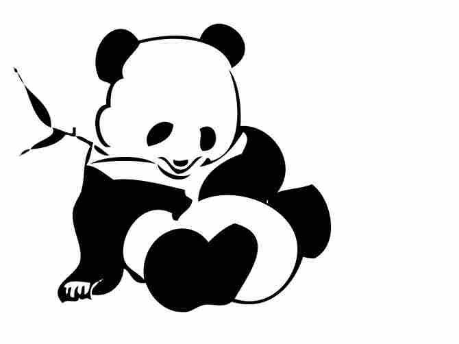 The panda is the official mascot of the DSA.