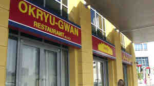 The Okryu-Gwan restaurant in Dubai is a rare import from North Korea. The restaurants serve as an important source of hard currency for Pyongyang. Other branches are in China, Nepal, and Thailand.
