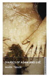 Diaries of Adam and Eve