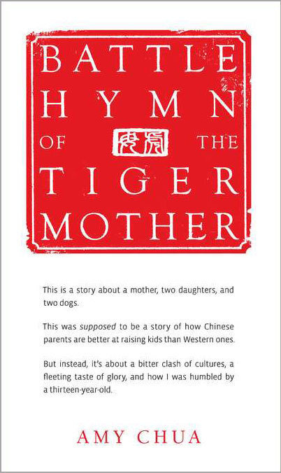 Tiger Mothers: Raising Children The Chinese Way : NPR