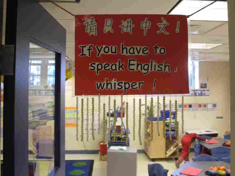 A sign encouraging children at Yu Ying Elementary School to speak Chinese instead of English.