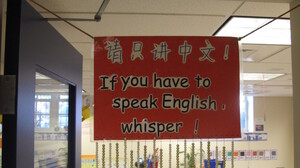 A sign encourages children at Yu Ying Public Charter School to speak Chinese instead of English. The Chinese-language immersion school is in Washington, D.C.